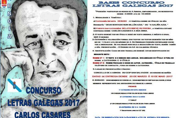 Concurso Letras Galegas 2017