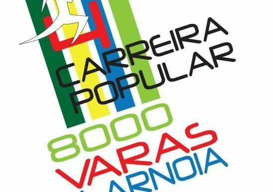 4ª Carrera popular de las 8000 varas de Arnoia