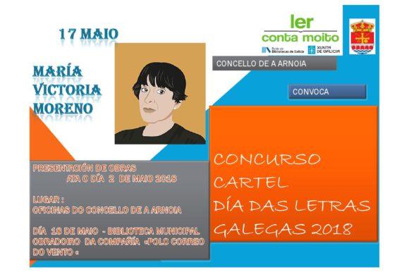 Celebración das letras galegas na Arnoia