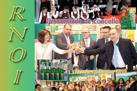 Revista del Ayuntamiento de Arnoia 2018